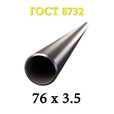 Труба бесшовная  76*3,5