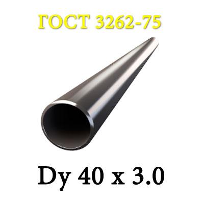 Труба ВГП 40*3,0