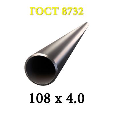 Труба бесшовная  108*4