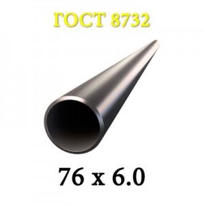 Труба бесшовная  76*6,0