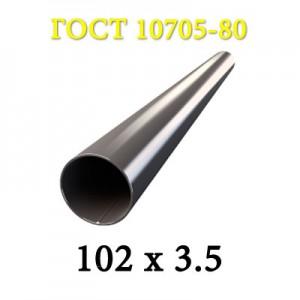 Труба ЭСВ 102*3,5